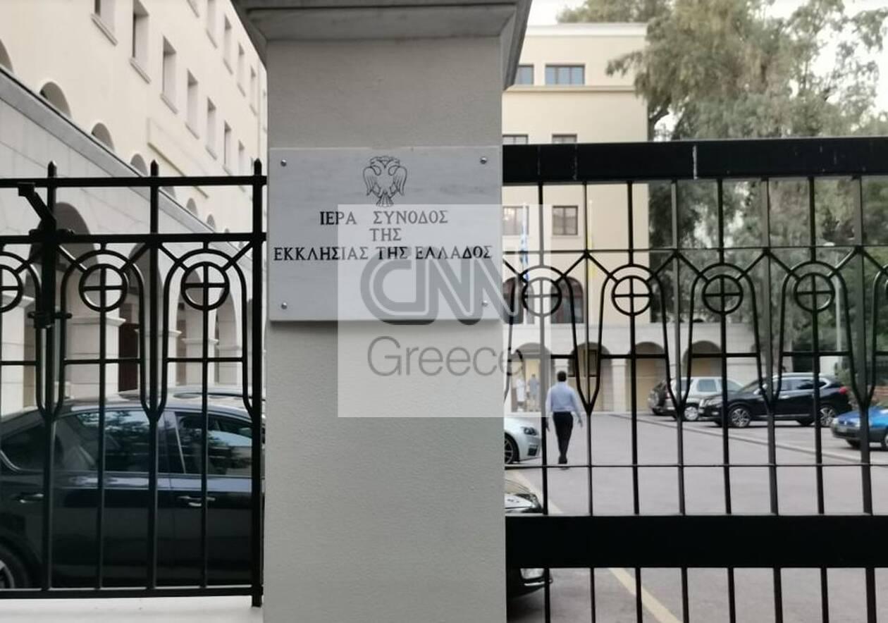 https://cdn.cnngreece.gr/media/news/2021/06/23/271330/photos/snapshot/moni1.jpg