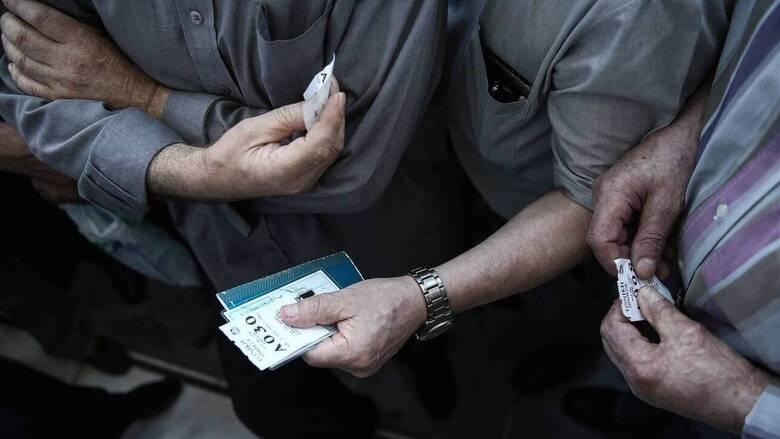 Συντάξεις Ιουλίου: Ξεκίνησε η πληρωμή του ΙΚΑ - Οι επόμενες καταβολές