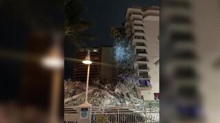 Κατάρρευση πολυώροφου κτηρίου στο Μαϊάμι - Σε εξέλιξη επιχείρηση διάσωσης