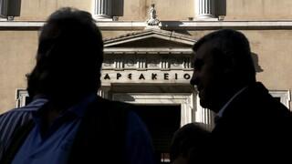 Αναδρομικά: Μέχρι την Παρασκευή η απόφαση του ΣτΕ για 2,5 δισ. ευρώ
