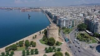 Κορωνοϊός - Θεσσαλονίκη: «Επιστροφή» σε καλή επιδημιολογική εικόνα δείχνουν τα λύματα