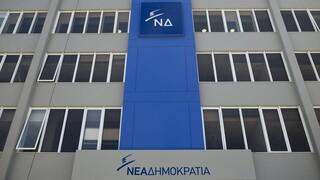Βολές από ΝΔ σε ΣΥΡΙΖΑ για τον κλιματικό νόμο: Παραμένει το κόμμα του λιγνίτη και της αφισορρύπανσης