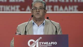 21ο Συνέδριο ΚΚΕ - Κουτσούμπας: Στην αντεπίθεση για την κατάργηση των αντεργατικών νόμων