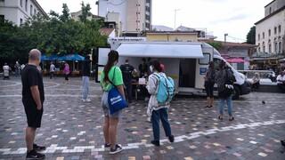 Κορωνοϊός: Σε ποια σημεία θα γίνονται δωρεάν rapid test την Παρασκευή (25/06)