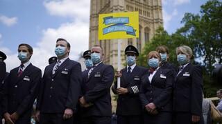 Βρετανία: Προς άρση καραντίνας για πλήρως εμβολιασμένους που επιστρέφουν από «πορτοκαλί» χώρες