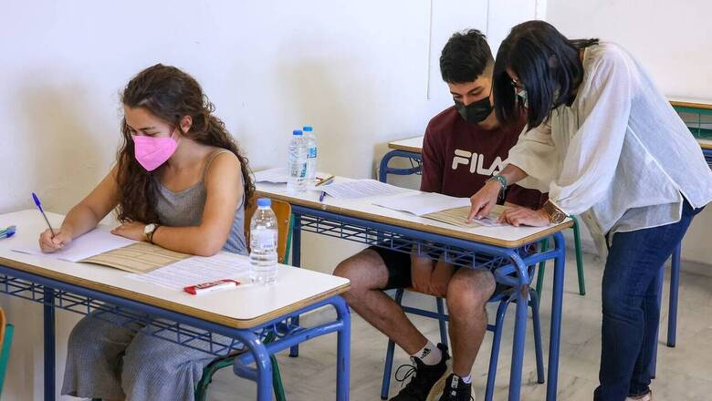 Πανελλήνιες 2021: Με τέσσερα μαθήματα συνεχίζουν τις εξετάσεις τα ΕΠΑΛ