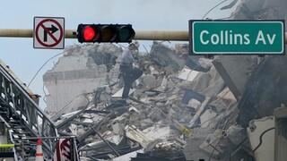 Τραγωδία στο Μαϊάμι: Αγωνία για τους 99 αγνοούμενους - Τρεις οι νεκροί, εκατοντάδες τα ερωτήματα