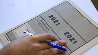 Πανελλαδικές 2021: Σήμερα ξεκινούν οι διαδικασίες υποβολής μηχανογραφικού - Οι προθεσμίες