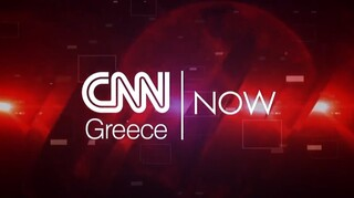 CNN NOW: Παρασκευή 25 Ιουνίου 2021