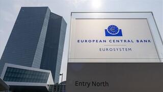 Την εποπτεία μεγάλων επενδυτικών οίκων αναλαμβάνει η ΕΚΤ