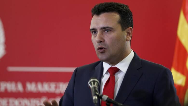 Βόρεια Μακεδονία: Κόντρα Ζάεφ με ακροδεξιά βουλευτή για την ονομασία της ποδοσφαιρικής ομάδας