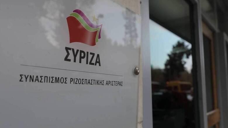 ΣΥΡΙΖΑ: Καλωσορίζουμε τους ευρωβουλευτές της ΝΔ στον ευρωπαϊκό δρόμο των ανθρωπίνων δικαιωμάτων
