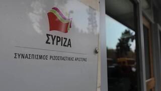 ΣΥΡΙΖΑ: Ο Μητσοτάκης εγκλωβίζει τη χώρα σε διπλωματία μη-λύσης στα ελληνοτουρκικά