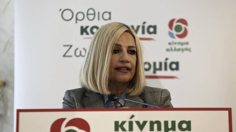 Γεννηματά: Ο κ. Μητσοτάκης δεν έλαβε εγγυήσεις για τα εθνικά συμφέροντα έναντι της Τουρκίας