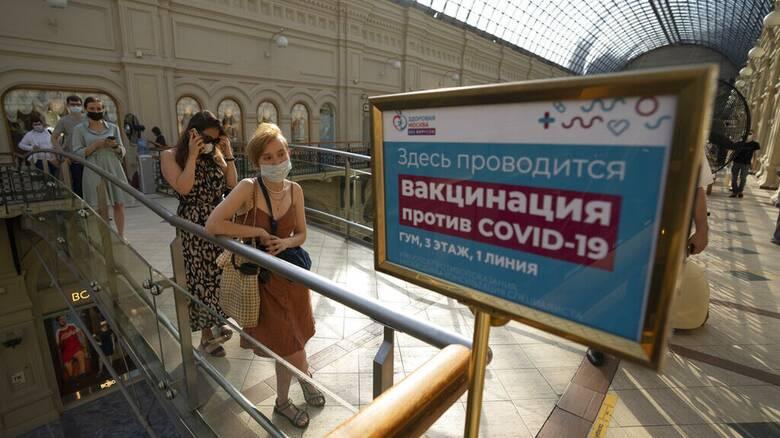 Κορωνοϊός - Ρωσία: «Επελαύνει» η μετάλλαξη Δέλτα - Αναστολή εμβολιασμών λόγω έλλειψης δόσεων
