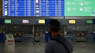 Notam για τις πτήσεις: Πώς θα ταξιδεύουμε στα νησιά - Πώς θα έρχονται οι ξένοι τουρίστες