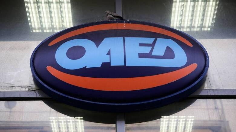 ΟΑΕΔ: Μέχρι τη Δευτέρα οι αιτήσεις για το πρόγραμμα επιδότησης 1.000 θέσεων εργασίας