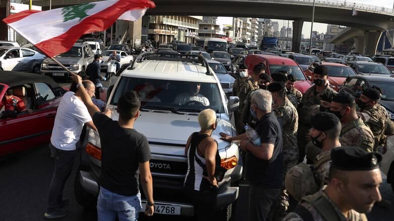 Λίβανος: Ταραχές μετά τη δραματική υποτίμηση του νομίσματος