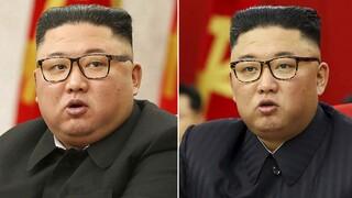 Κιμ Γιονγκ Ουν: Οι Βορειοκορεάτες... «δακρύζουν» για τον αδυνατισμένο ηγέτη