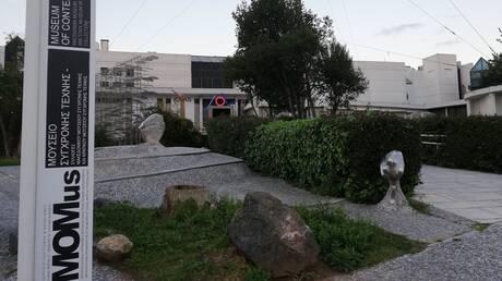ΥΠΠΟΑ: 240.000 ευρώ για την αγορά νέων έργων τέχνης από το MOMus της Θεσσαλονίκης