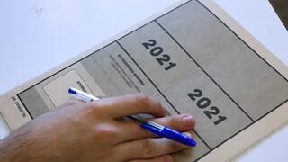 Πανελλήνιες 2021: Αυτά είναι τα θέματα των τριών τελευταίων μαθημάτων των ΕΠΑΛ
