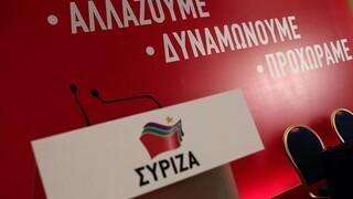 ΣΥΡΙΖΑ: Ο Μητσοτάκης προσπαθεί να εξαγοράσει τους νέους με 150 ευρώ