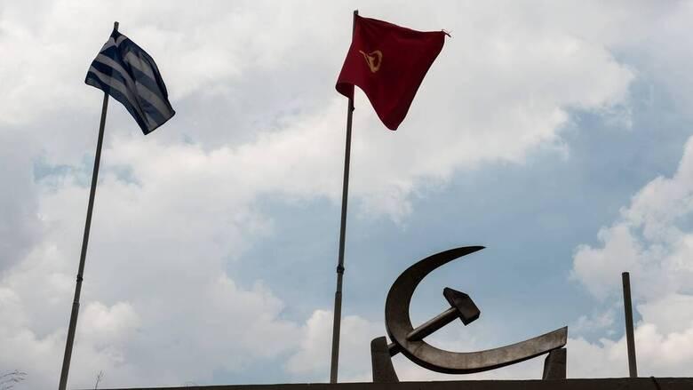 ΚΚΕ κατά Μητσοτάκη: Προκλητικά κακοστημένη η φιέστα για το Νέο Αναβαθμισμένο Σχολείο