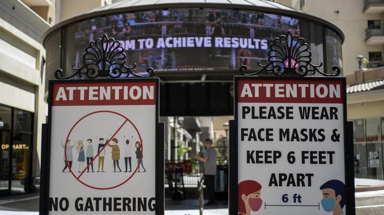 Λος Άντζελες: Σύσταση για μάσκες στους κλειστούς χώρους και για τους εμβολιασμένους
