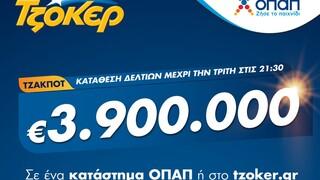 Το ΤΖΟΚΕΡ στο κόκκινο: 3,9 εκατ. ευρώ στην αποψινή κλήρωση