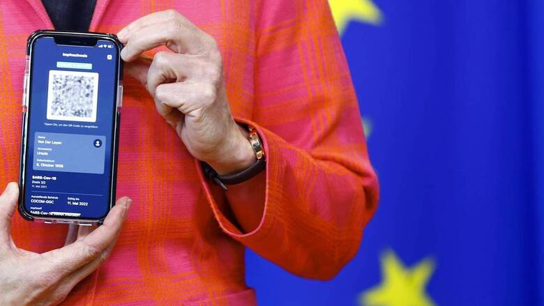 Green Pass: Πρεμιέρα από την Πέμπτη για το Ευρωπαϊκό Ψηφιακό Πιστοποιητικό Covid
