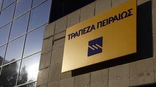 Διεθνής διάκριση για την Τράπεζα Πειραιώς από την EBRD