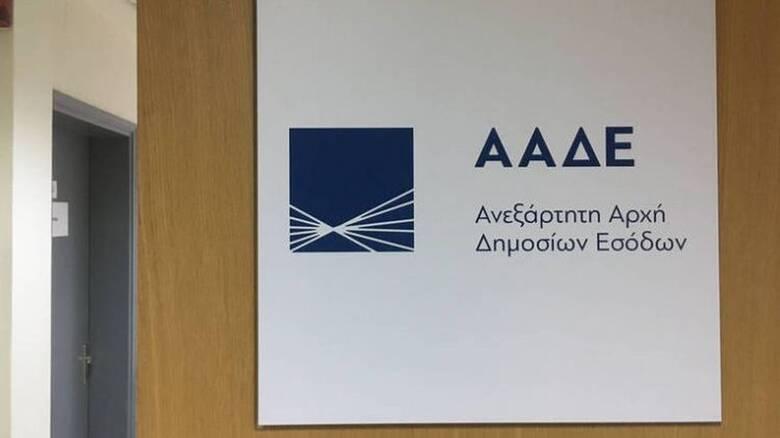 ΑΑΔΕ: Νέες ψηφιακές τελωνειακές υπηρεσίες από την 1η Ιουλίου