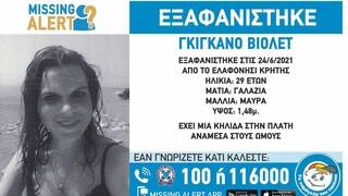 Κρήτη: Αυτή είναι η 29χρονη Γαλλίδα που εξαφανίστηκε - «Χτενίζουν» τα Χανιά οι Αρχές