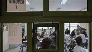 Νέο Σχολείο: Όλες οι αλλαγές που θα ισχύσουν από τον Σεπτέμβριο