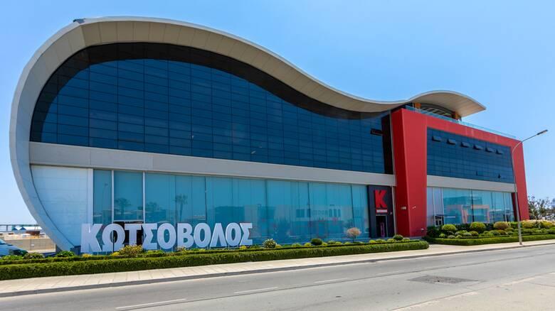 Κωτσόβολος: επεκτείνεται στην Κύπρο και επενδύει σε τεχνολογία και εξυπηρέτηση