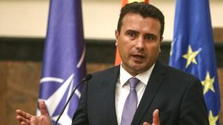 Ζάεφ: Με τη Συμφωνία των Πρεσπών τα Βαλκάνια απέδειξαν ότι μπορούν να βρουν λύσεις
