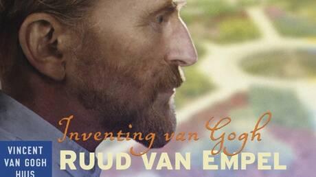 «Inventing Van Gogh»: Μια έκθεση που ζωντανεύει τα έργα του ζωγράφου
