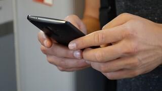 Πανελλήνιες 2021: Πώς θα λάβετε τη βαθμολογία μέσω SMS