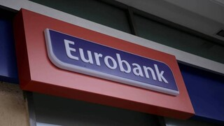 Στις 23 Ιουλίου η Γενική Συνέλευση της Eurobank