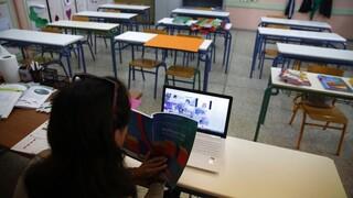 Κορωνοϊός - ΠΟΥ: Να μην κλείσουν ξανά τα σχολεία - Πώς θα αποφευχθεί η τηλεκπαίδευση