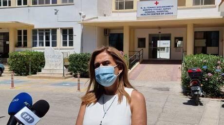 Ενίσχυση του νοσοκομείου Λέρου με ιατρικό και νοσηλευτικό προσωπικό εξήγγειλε η Ράπτη