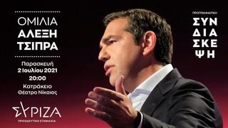 LIVE: Η ομιλία του Αλέξη Τσίπρα στη Συνδιάσκεψη του ΣΥΡΙΖΑ