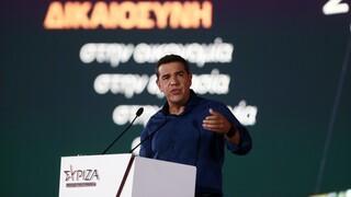 Συνδιάσκεψη ΣΥΡΙΖΑ - Τσίπρας: Όσο πιο γρήγορα φύγει αυτή η κυβέρνηση, τόσο το καλύτερο