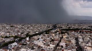 Καιρός: Καταιγίδες σήμερα μετά τον καύσωνα - Σε κανονικά επίπεδα επιστρέφει η θερμοκρασία