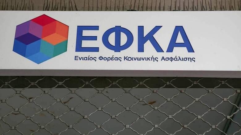 e-ΕΦΚΑ:  Οι 12 ηλεκτρονικές υπηρεσίες για ελεύθερους επαγγελματίες και αυτοαπασχολούμενους