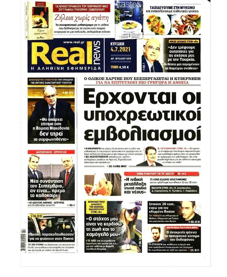 https://cdn.cnngreece.gr/media/news/2021/07/03/272635/photos/snapshot/real-53.jpg