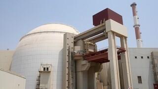 Ιράν: Ξανά σε λειτουργία ο πυρηνικός σταθμός του Μπουσέρ