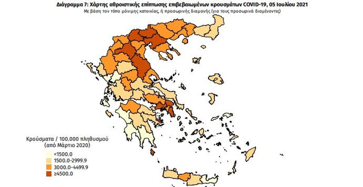https://cdn.cnngreece.gr/media/news/2021/07/05/272863/photos/snapshot/pinakas6.jpg