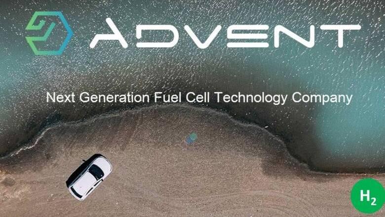 Με εξαγορές και σημαντικές συμφωνίες προχωρά η Advent Technologies