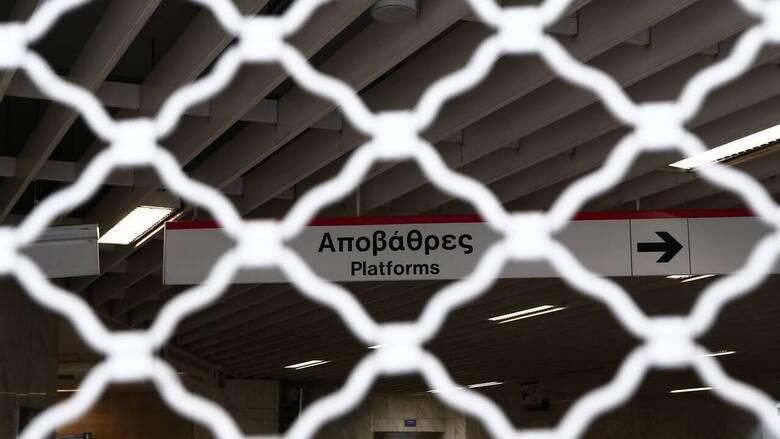 ΜΜΜ: Στάση εργασίας σε μετρό και ΗΣΑΠ την Τετάρτη - Κανονικά θα κινηθούν τα λεωφορεία